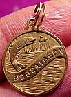 10K BOBCAYGEON (ONTARIO) GOLD CHARM