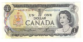 CANADA 1973 $1 REPLACEMENT NOTE - Scarce Prefix