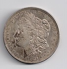 1921 U.S. SILVER MORGAN $1 ONE DOLLAR COIN EF