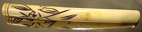 ART DECO CARVED & STAINED IVORY CIGARETTE HOLDER