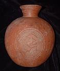 Pre-Columbian ~ MOCHE ~ Vessel