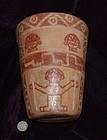 Pre-Columbian ~ WARI / HUARI ~ Large Polychrome KERO