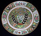 Beautiful  Chinese ~ ROSE MEDALLION ~  1880's