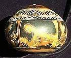 Pre-Columbian Style MOCHICA / CHIMU Gourd ~ from PERU