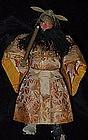 Japanese Male Doll ~ MEIJI DYNASTY
