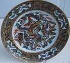 CIRCA 1850 CHINESE EXPORT BIRD/BUTTERFLY PLATE