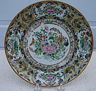 "CIRCA 1850 CHINESE EXPORT BLACK BUTTERFLY 8"" PLATE"