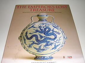THE EMPEROR'S LOST TREASURE,HO WING MENG