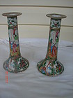 "C. 1840 PAIR OF ROSE MEDALLION CANDLE/STICKS 8 1/2"" H."