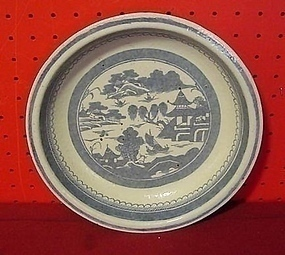 CIRCA 1880 CHINESE EXPORT BLUE CANTON PIE PLATE