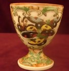 C.1880 CHINESE EXPORT ROSE CANTON BUTTERFLY EGG CUP