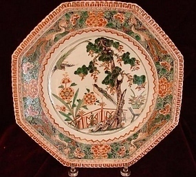 """KANGXI C.1700 OCTAGONAL 8-SIDED CHARGER 12 1/2"""""""