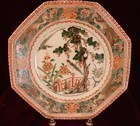 KANGXI C.1700 OCTAGONAL 8-SIDED CHARGER 12 1/2""