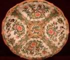 CIRCA 1850 CHINESE EXPORT ROSE CANTON SERVING DISH