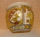 MID-20TH CENTURY GOLD IMARI SMALL JARDINEER