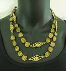 1960s Studio Brutalist Modernist Bronze Necklace / Belt Lozenge Motif