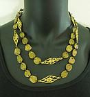 1960s Studio Brutalist Modernist Bronze Necklace / Belt Lozenge Motif