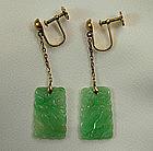 1920s Chinese Art Deco 14KT Gold Apple Jade Earrings