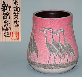 Modern Japanese Pottery Vase by Shinkai Kanzan