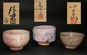 Box Set 3 Japanese Chawan, Shigetoshi, Yasuo, Kotaro