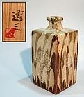 Kotsubo Vase by LNT Shimaoka Tatsuzo