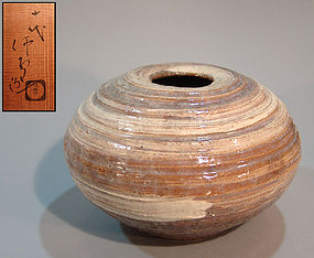 Modern Vase by Japanese LNT Miwa Kyusetsu