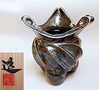 Large Modern Japanese Tsubo by Kawai Toru