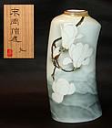 Stunning Vase by Sueoka Nobuhiko, Mokuren