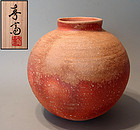 Large Contemporary Shigaraki Tsubo by Takahashi Shunsai