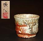 Contemporary Iga Guinomi Sake Cup by Kishimoto Kennin
