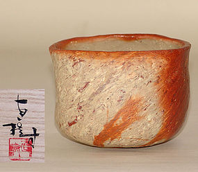Contemporary Bizen Chawan by Naoki Yokoyama
