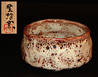 Superb Contemporary Shino Chawan by Noji Gama