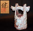 Contemporary Shino Vase by Matsuzaki Ken