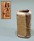 Contemporary Hagi Kakehana Vase by Yamato Yasuo