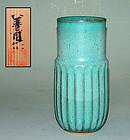 Blue glazed Vase by Miyashita Zenji
