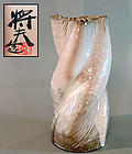 Contemporary Hagi Vase by Yoshiga Hatao