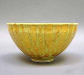 Gold and Yellow Chawan Tea Bowl by Ono Hakuko