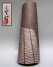 Kakehana Hanging Wall-vase by Hiraga Taeko B
