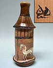 Contemporary Oribe Vase by Suzuki Goro