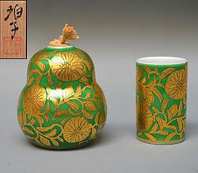Tea Set by Ono Hakuko