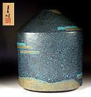 Contemporary Pottery Vase by Morino Taimei