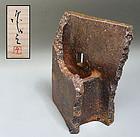 Bizen Sculpture Slab Vase by Wakimoto Hiroyuki