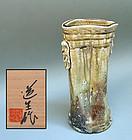 Furutani Michio Iga Hana-Ire Flower Vase