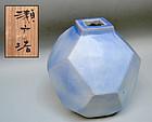 Blue Glazed Mashiko Geodesic vase by Seto Hiroshi