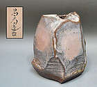 Large Kurinuki Vase by Kaneta Masanao