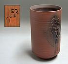 Imai Masayuki Contemporary Yakishime Vase