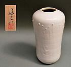 White Vessel by Taniguchi Ryozo