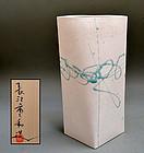 Nagae Shigekazu Contemporary Vase