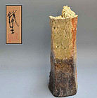 Cored Shigaraki Slab Vase by Imura Kosei