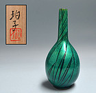 Ono Hakuko Contemporary Kinsai Porcelain Vase